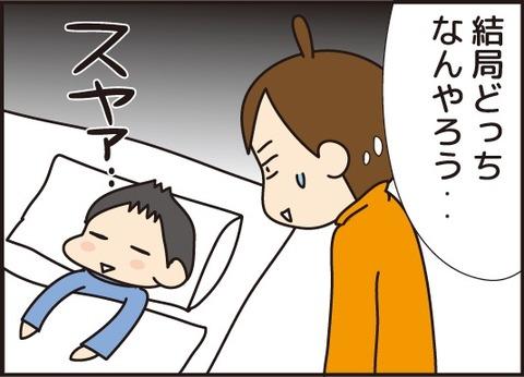 20170221漢検33