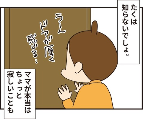 20190403ドアの開け方4