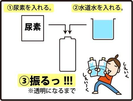201604104こまマンガ_美肌水2