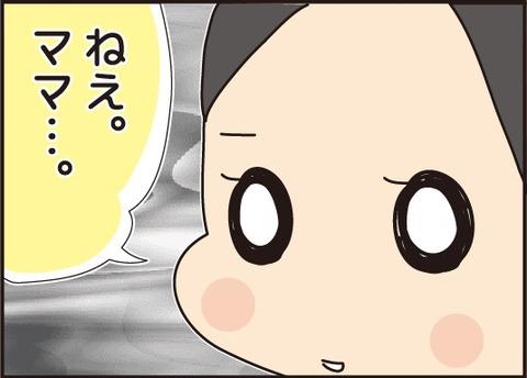 20170729風鈴7
