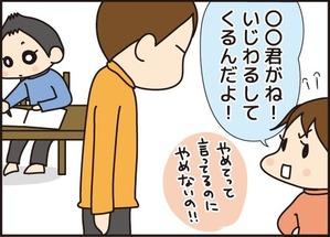 051りく誕生日用11
