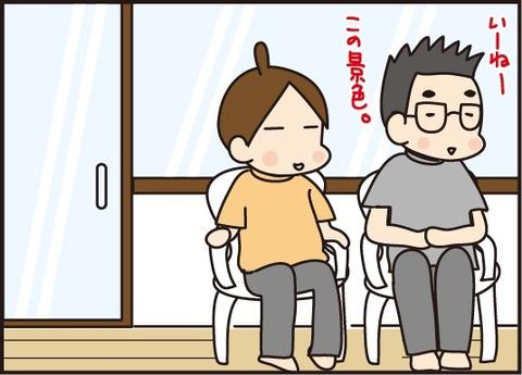 20170907旅行最終日2