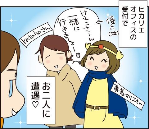 20170124献本会13