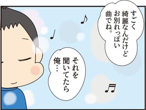 20190119すぐ泣く次男5