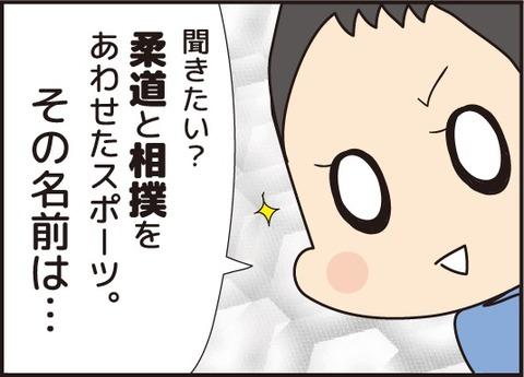 20180826じゅもう4