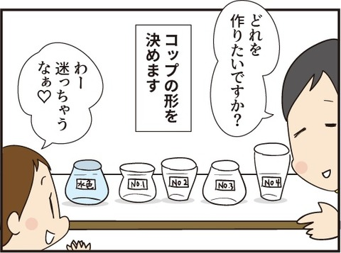 20190814軽井沢ガラス工房1