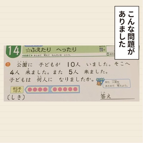 012驚きの解答4