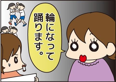 20161118もんじゃ4