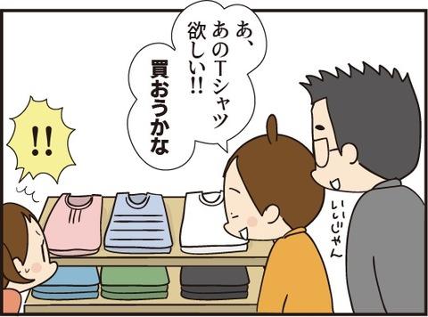 20190730ダダ成人1