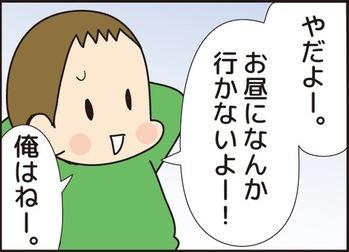 3555ff84-s