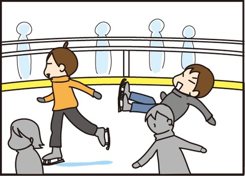 20170219スケート4