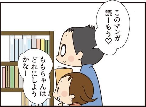 20190830本の読み方2