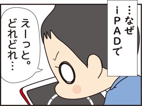20180731新宿行きました4