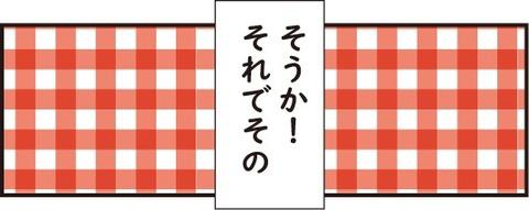 20180805前髪ぱっつん4