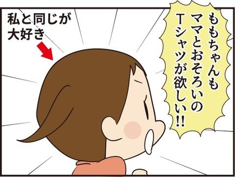 20190730ダダ成人2
