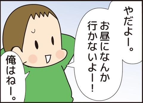 20180526運動会5