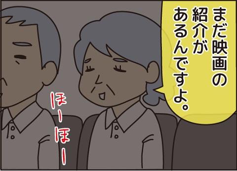 20160924映画4