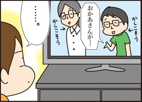 20170910お母さんと読んでみT1