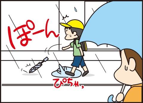 20170524傘をささない小学3年生2