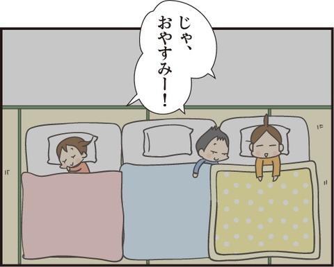 20190423夜の間に起こること3
