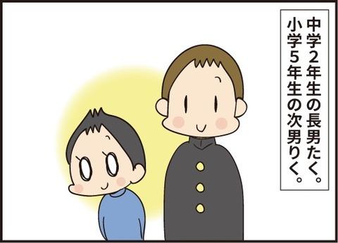 20190530模様替え1