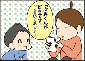 051りく誕生日用9