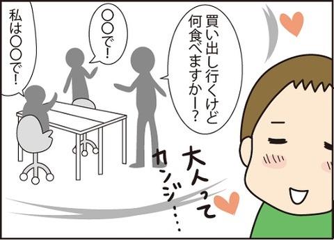 20160406お弁当1