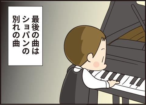20190419ピアノの発表会2