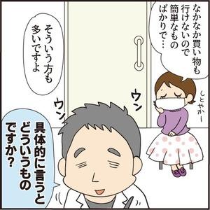 066まとめ4