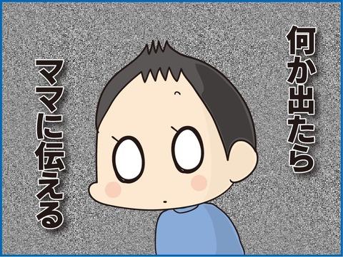 137オムツ外し4_2