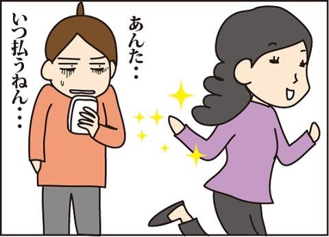 linea_5