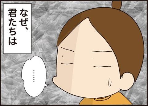 20190830本の読み方3