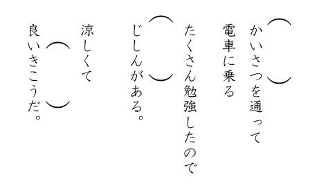 20170917漢検の勉強23