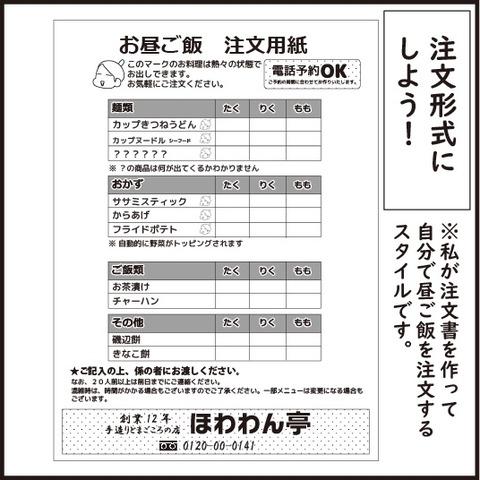 20180828チンと手抜きの店3