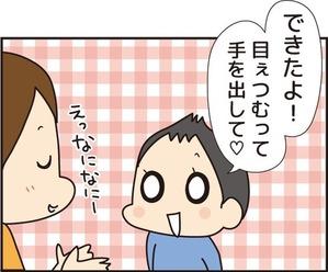051りく誕生日用10