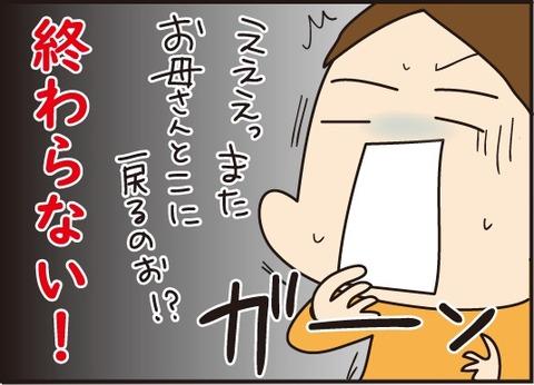 20181025歌川たいじさん4