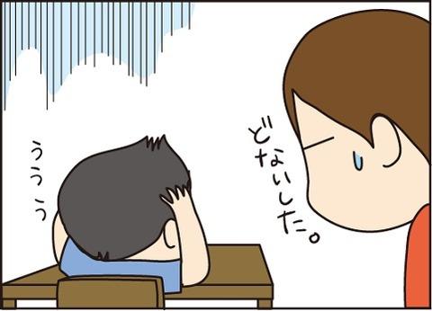 20160830漢字1