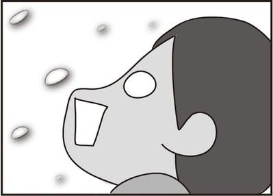 016恐怖4