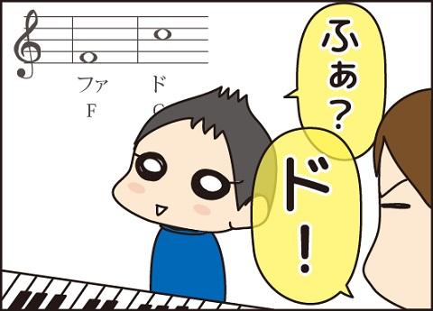 20161228ピアノ4
