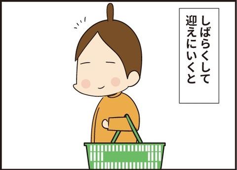 20190602お魚屋さん2