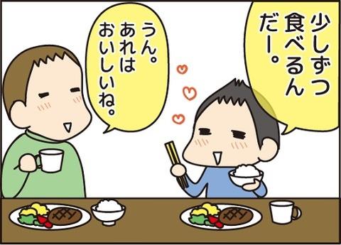 20161204香り揚げ1