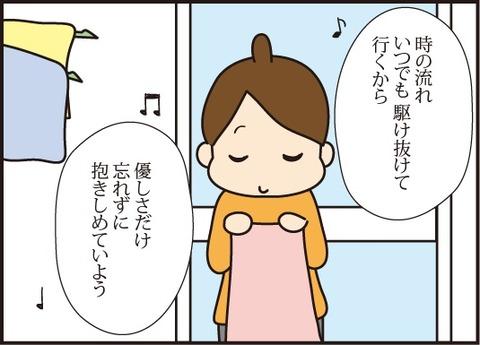 20171211お風呂の歌2