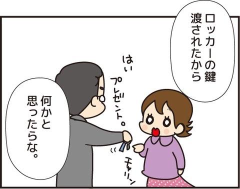 20180111爺さんの命日4