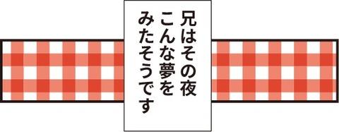 20190503ディズニーランド4