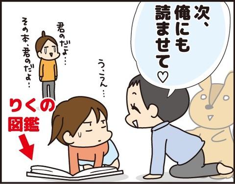 20171025りすとりく3