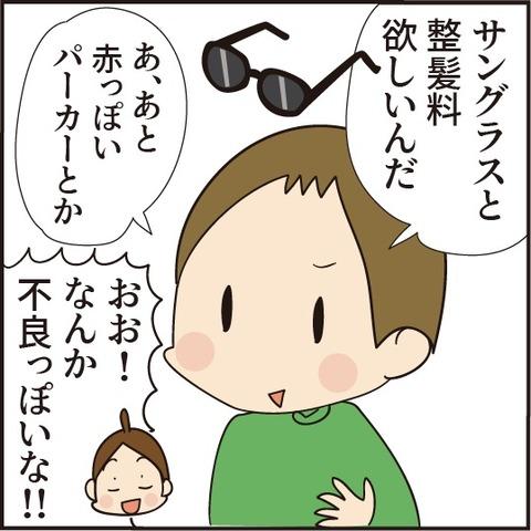 20200921演劇3