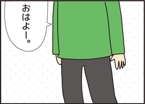 20180310インフル5