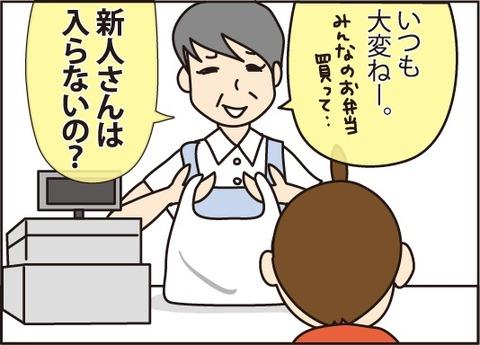 20160406お弁当2