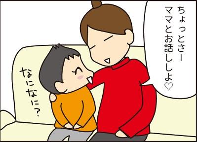 20160224学校生活アンケート3