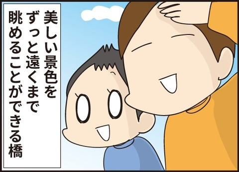 20190509漢字間違い2